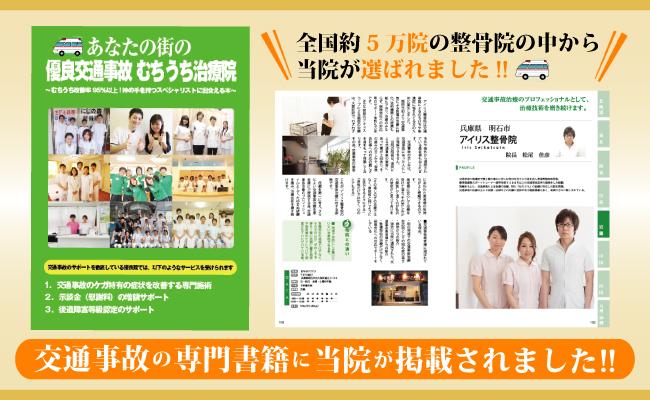 airisu_book